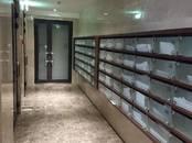 Квартиры,  Москва Новоясеневская, цена 14 100 000 рублей, Фото