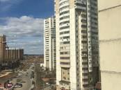 Квартиры,  Московская область Одинцово, цена 4 650 000 рублей, Фото