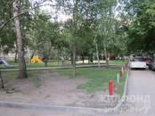 Квартиры,  Новосибирская область Новосибирск, цена 1 598 000 рублей, Фото