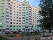 Квартиры,  Новосибирская область Новосибирск, цена 4 150 000 рублей, Фото