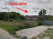 Квартиры,  Московская область Серпухов, цена 500 000 рублей, Фото