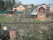 Дачи и огороды,  Московская область Пятницкое ш., цена 5 000 000 рублей, Фото