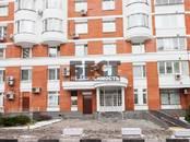 Квартиры,  Москва Университет, цена 16 990 000 рублей, Фото