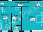 Квартиры,  Краснодарский край Краснодар, цена 4 101 420 рублей, Фото