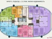 Квартиры,  Краснодарский край Краснодар, цена 5 766 750 рублей, Фото