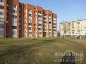Квартиры,  Новосибирская область Бердск, цена 2 699 000 рублей, Фото