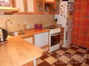 Квартиры,  Новосибирская область Обь, цена 2 140 000 рублей, Фото
