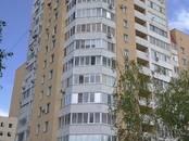 Квартиры,  Самарская область Самара, цена 4 900 000 рублей, Фото
