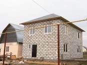 Дома, хозяйства,  Новосибирская область Колывань, цена 2 480 000 рублей, Фото
