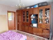 Дома, хозяйства,  Новосибирская область Колывань, цена 2 888 000 рублей, Фото