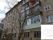 Квартиры,  Московская область Пушкино, цена 4 000 000 рублей, Фото