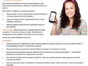 Интернет-услуги Разное, цена 3 400 рублей, Фото