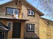 Дома, хозяйства,  Новосибирская область Обь, цена 5 200 000 рублей, Фото
