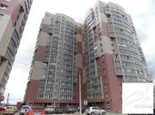 Офисы,  Московская область Ивантеевка, цена 7 147 000 рублей, Фото