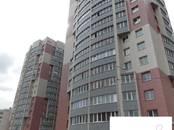 Офисы,  Московская область Ивантеевка, цена 12 742 000 рублей, Фото