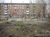 Квартиры,  Новосибирская область Новосибирск, цена 1 950 000 рублей, Фото