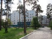 Квартиры,  Новосибирская область Бердск, цена 2 400 000 рублей, Фото