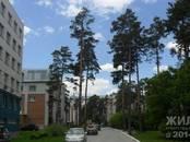 Квартиры,  Новосибирская область Бердск, цена 2 600 000 рублей, Фото
