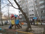 Квартиры,  Новосибирская область Новосибирск, цена 2 290 000 рублей, Фото