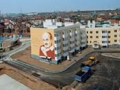 Квартиры,  Московская область Томилино, цена 3 345 000 рублей, Фото