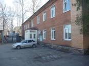 Офисы,  Московская область Клин, цена 1 900 000 рублей, Фото