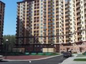 Квартиры,  Московская область Звенигород, цена 1 165 500 рублей, Фото