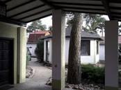 Дома, хозяйства,  Московская область Красногорский район, цена 37 000 000 рублей, Фото