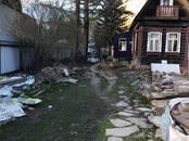 Земля и участки,  Московская область Сходня, цена 18 000 000 рублей, Фото