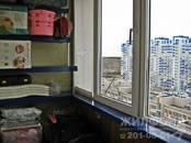 Квартиры,  Новосибирская область Новосибирск, цена 1 648 000 рублей, Фото