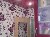 Квартиры,  Новосибирская область Новосибирск, цена 2 390 000 рублей, Фото