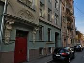 Офисы,  Москва Арбатская, цена 19 000 000 рублей, Фото