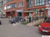 Другое,  Краснодарский край Краснодар, цена 65 000 рублей/мес., Фото