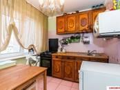 Квартиры,  Краснодарский край Краснодар, цена 3 480 000 рублей, Фото