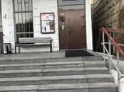 Квартиры,  Москва Коломенская, цена 8 200 000 рублей, Фото