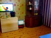 Квартиры,  Иркутская область Иркутск, цена 4 600 000 рублей, Фото