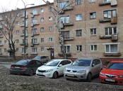 Квартиры,  Московская область Серпухов, цена 1 400 000 рублей, Фото