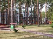 Квартиры,  Новосибирская область Бердск, цена 2 550 000 рублей, Фото