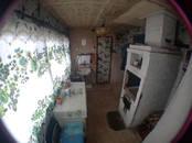 Земля и участки,  Ленинградская область Гатчинский район, цена 900 000 рублей, Фото