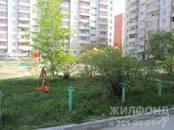 Квартиры,  Новосибирская область Обь, цена 3 390 000 рублей, Фото