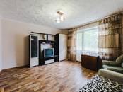 Квартиры,  Читинская область Чита, цена 1 490 рублей/день, Фото