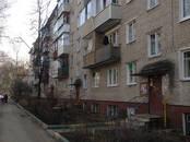 Квартиры,  Московская область Люберецкий район, цена 3 599 000 рублей, Фото
