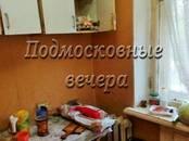 Квартиры,  Московская область Королев, цена 3 200 000 рублей, Фото