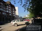 Квартиры,  Новосибирская область Новосибирск, цена 6 000 000 рублей, Фото