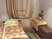 Квартиры,  Московская область Руза Рузский р-н, цена 1 300 000 рублей, Фото
