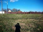 Земля и участки,  Московская область Минское ш., цена 470 000 рублей, Фото