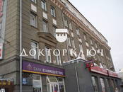 Квартиры,  Новосибирская область Новосибирск, цена 17 000 рублей/мес., Фото
