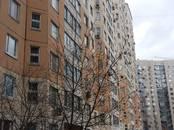 Квартиры,  Московская область Красногорск, цена 5 240 000 рублей, Фото