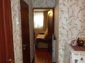 Квартиры,  Москва Бауманская, цена 8 790 000 рублей, Фото