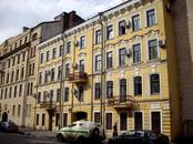 Другое,  Санкт-Петербург Технологический ин-т, цена 295 000 000 рублей, Фото