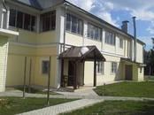 Дома, хозяйства,  Тверскаяобласть Тверь, цена 8 000 000 рублей, Фото
